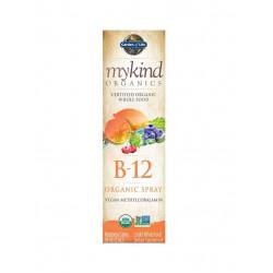 b12 spray bio - Garden of Life